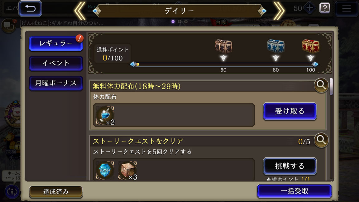 Screenshot_20191221-223358