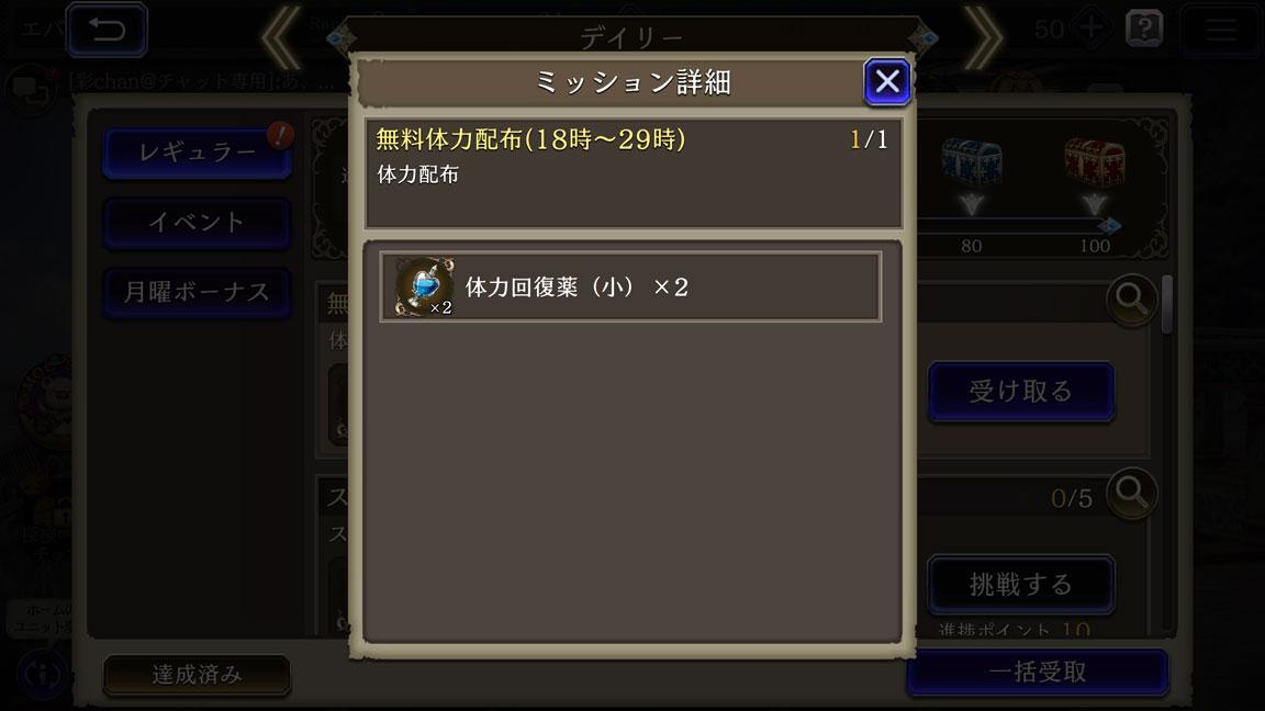 Screenshot_20191221-223402