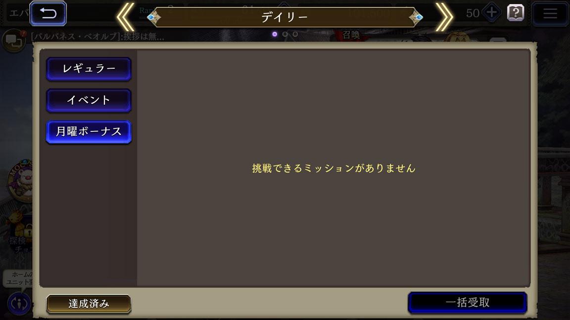 Screenshot_20191221-223413