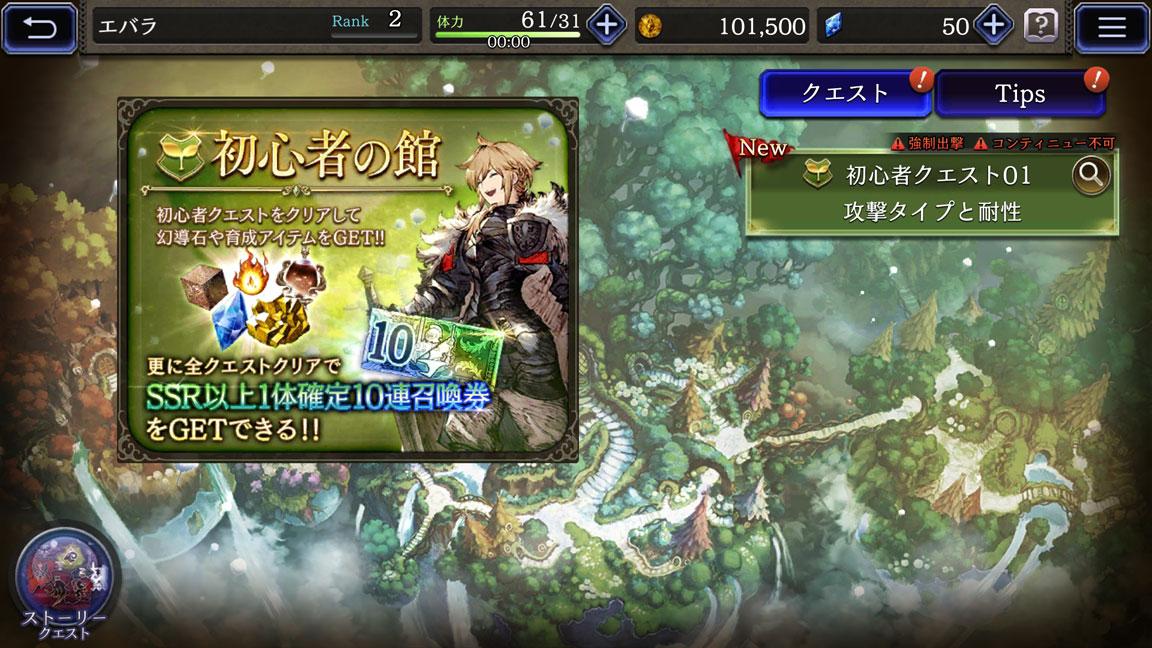 Screenshot_20191221-223449