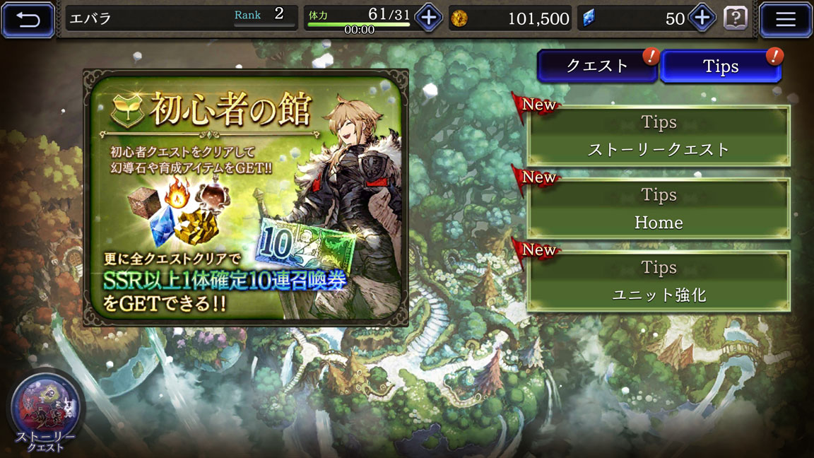 Screenshot_20191221-223452