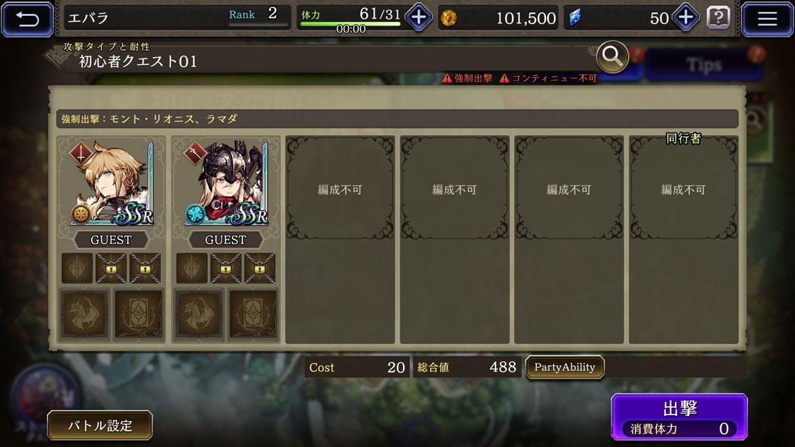 Screenshot_20191221-223457