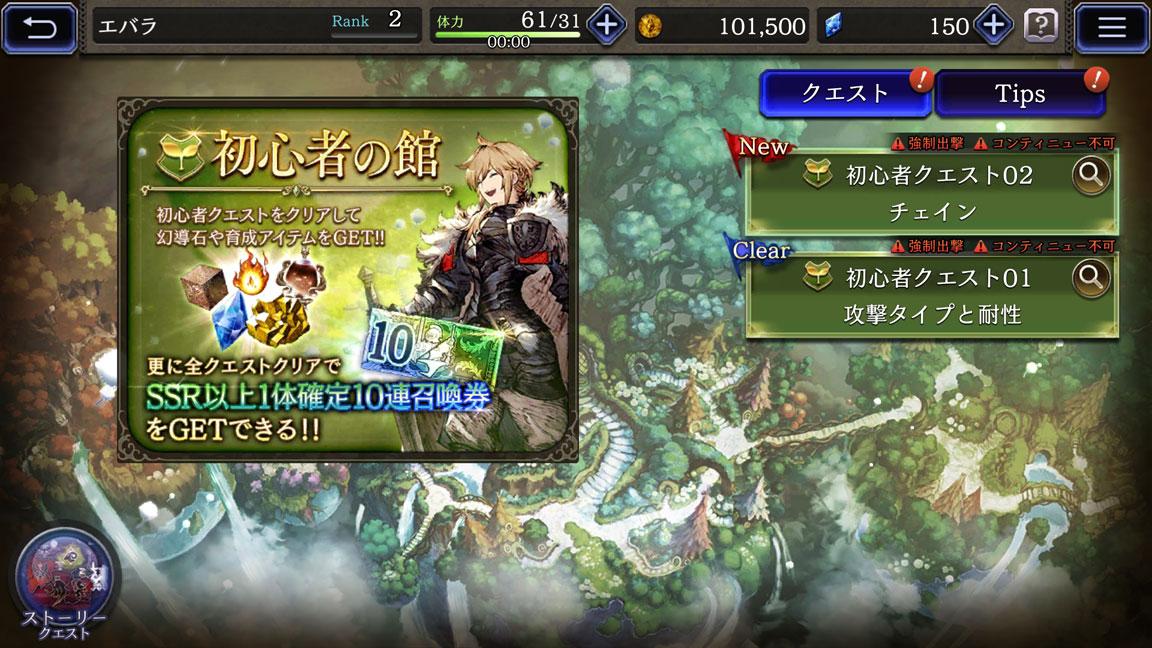 Screenshot_20191221-223621