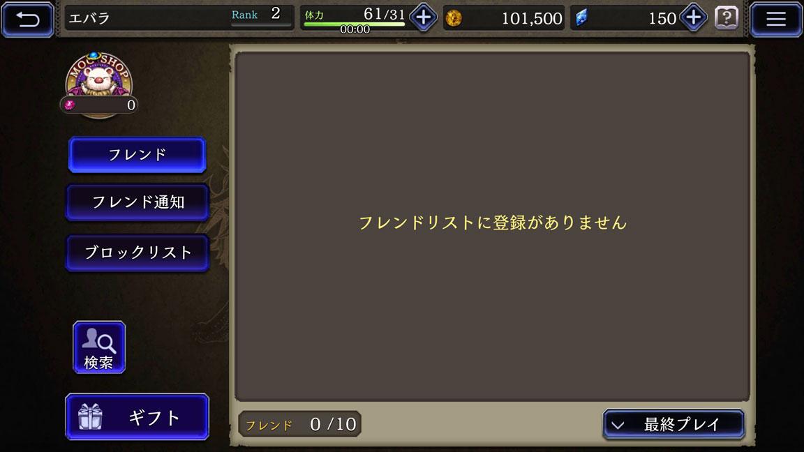 Screenshot_20191221-223631