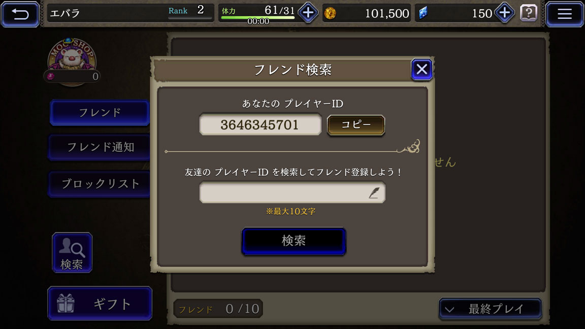 Screenshot_20191221-223634