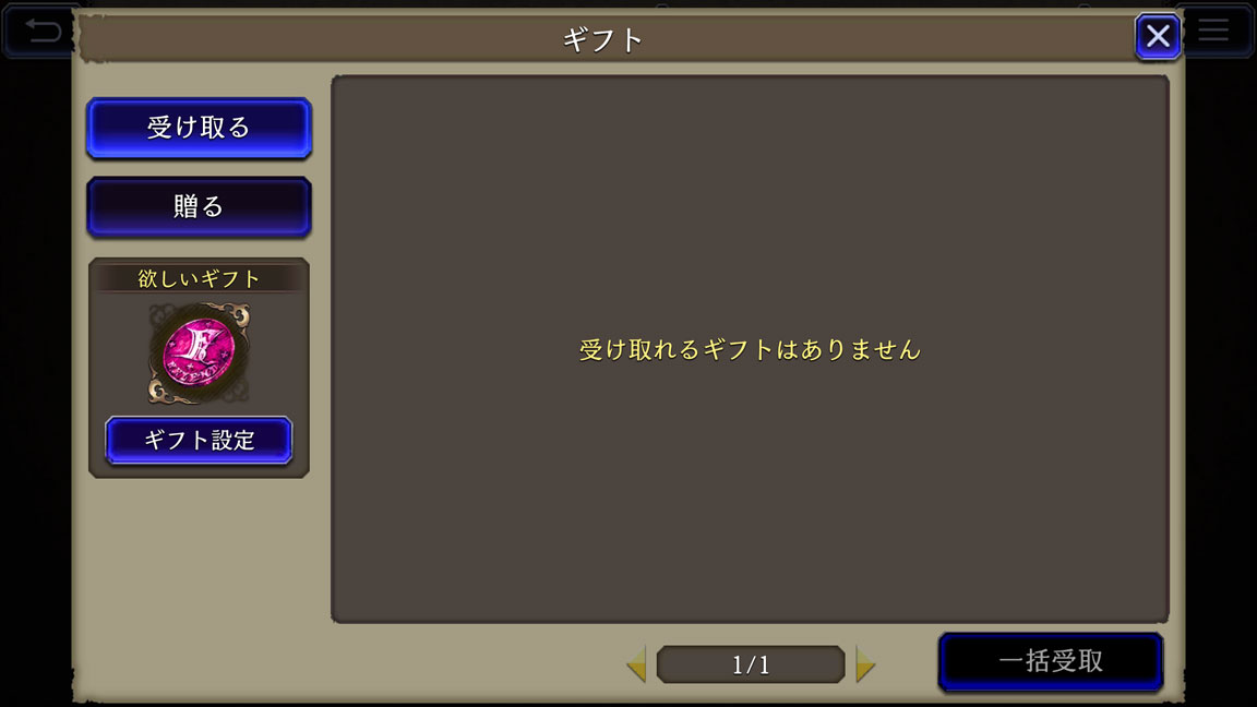 Screenshot_20191221-223640