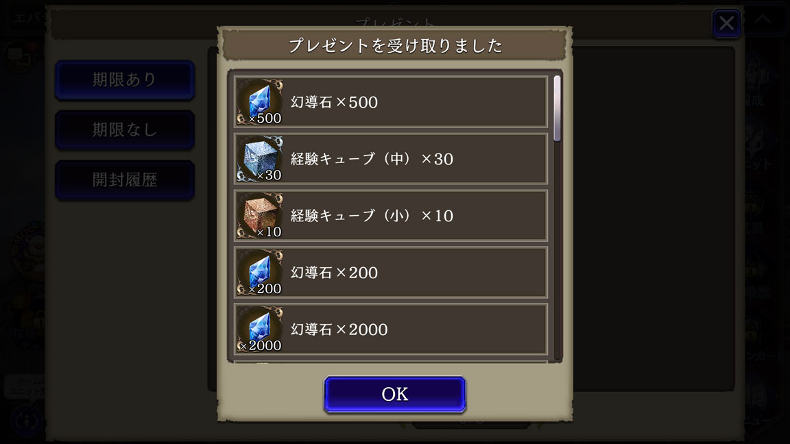 Screenshot_20191221-223652
