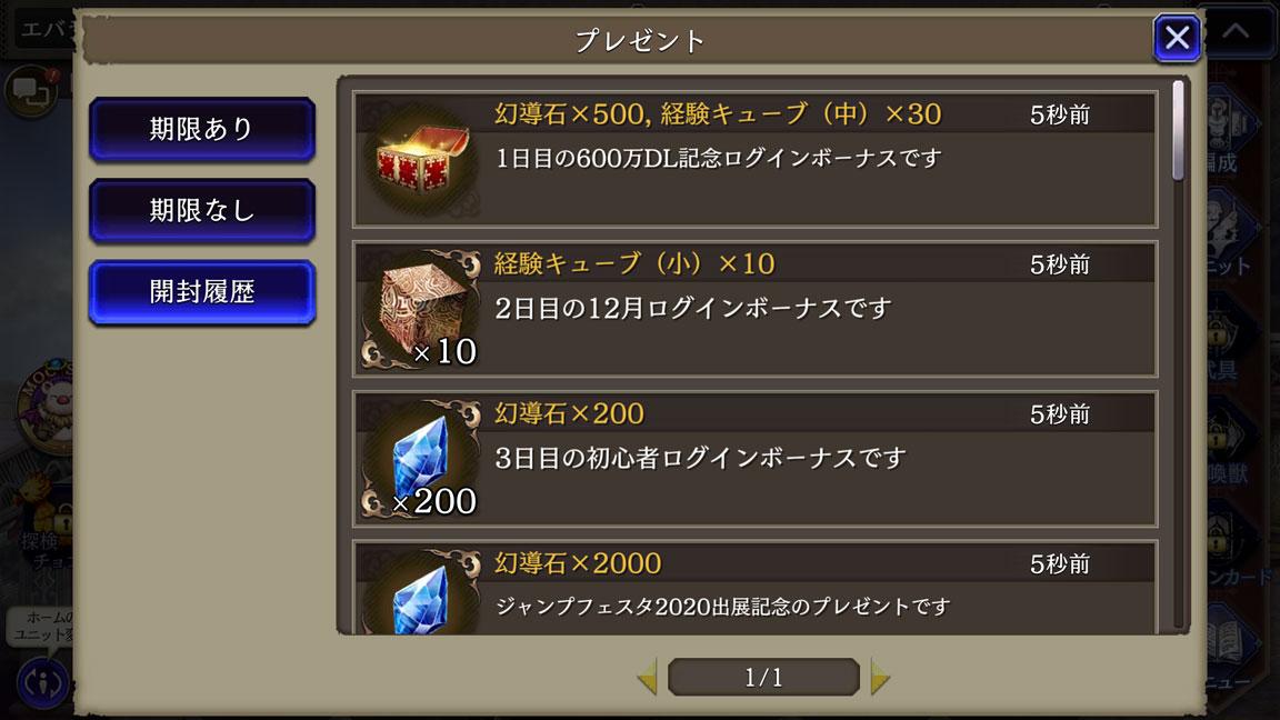 Screenshot_20191221-223658