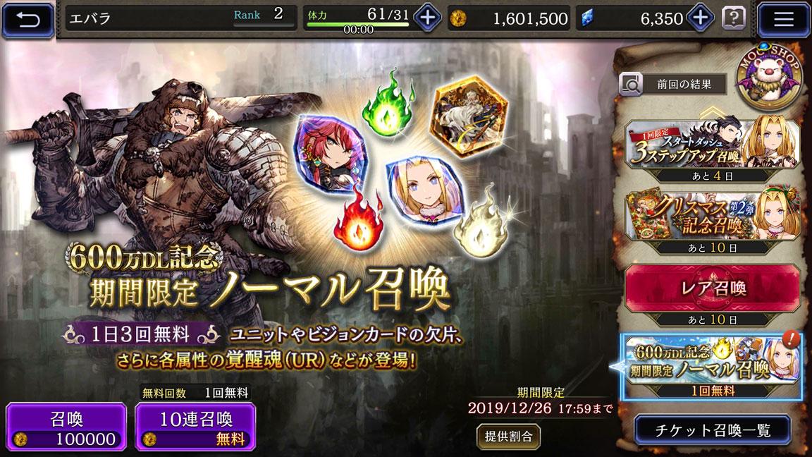 Screenshot_20191221-223814