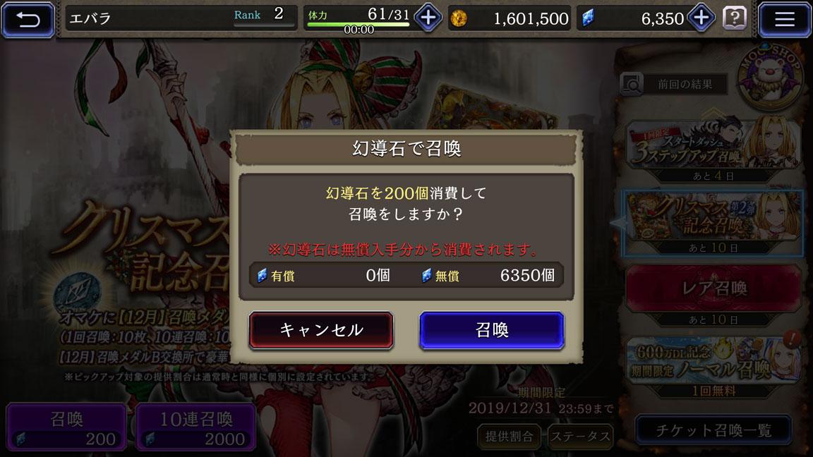 Screenshot_20191221-223819