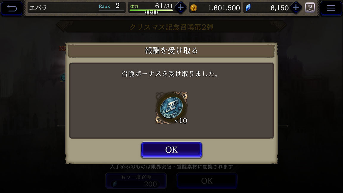 Screenshot_20191221-223849