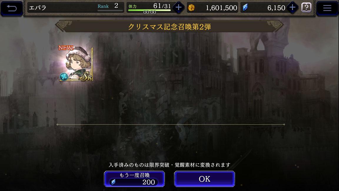Screenshot_20191221-223852