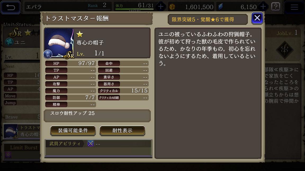 Screenshot_20191221-223901