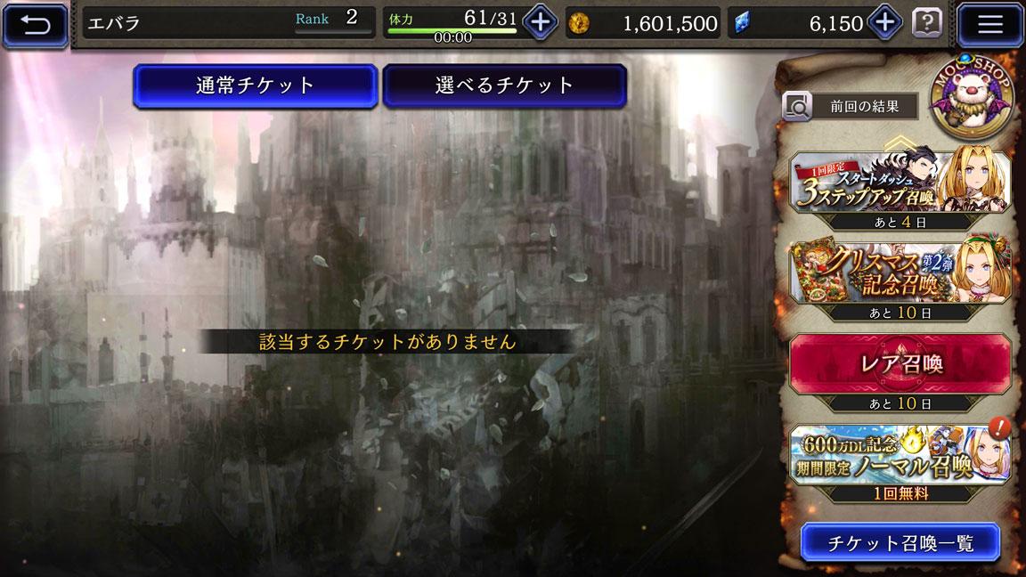 Screenshot_20191221-223932