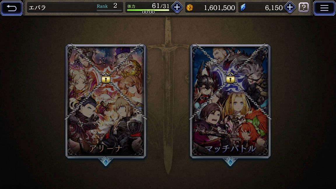 Screenshot_20191221-223946