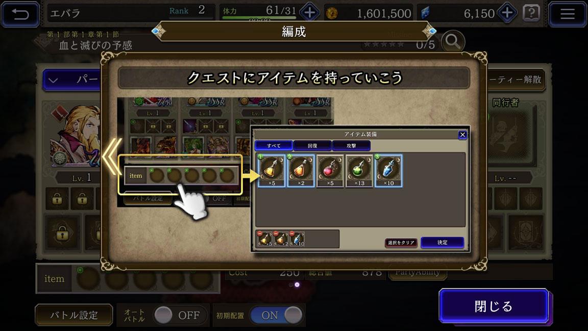 Screenshot_20191221-224020
