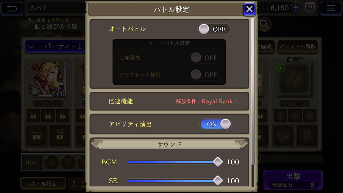 Screenshot_20191221-224033