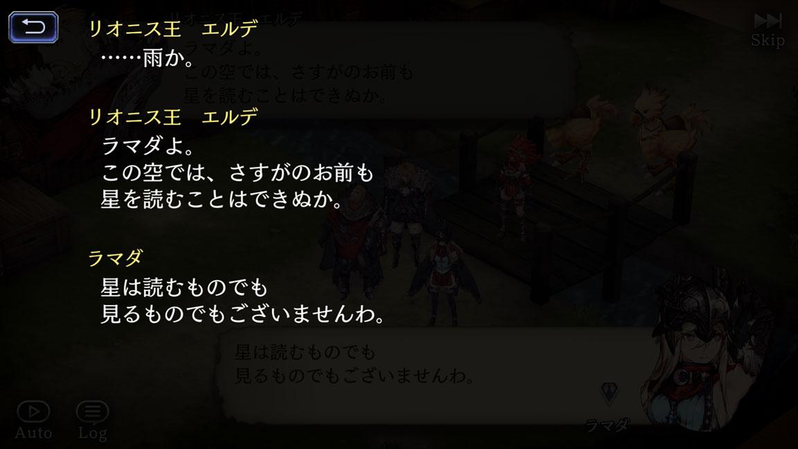 Screenshot_20191221-224052
