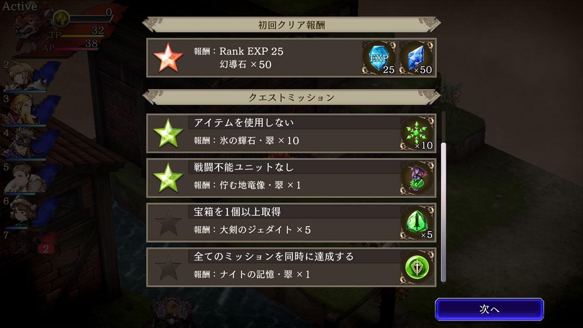 Screenshot_20191221-224241
