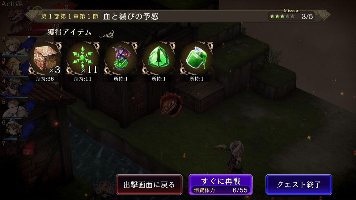 Screenshot_20191221-224546