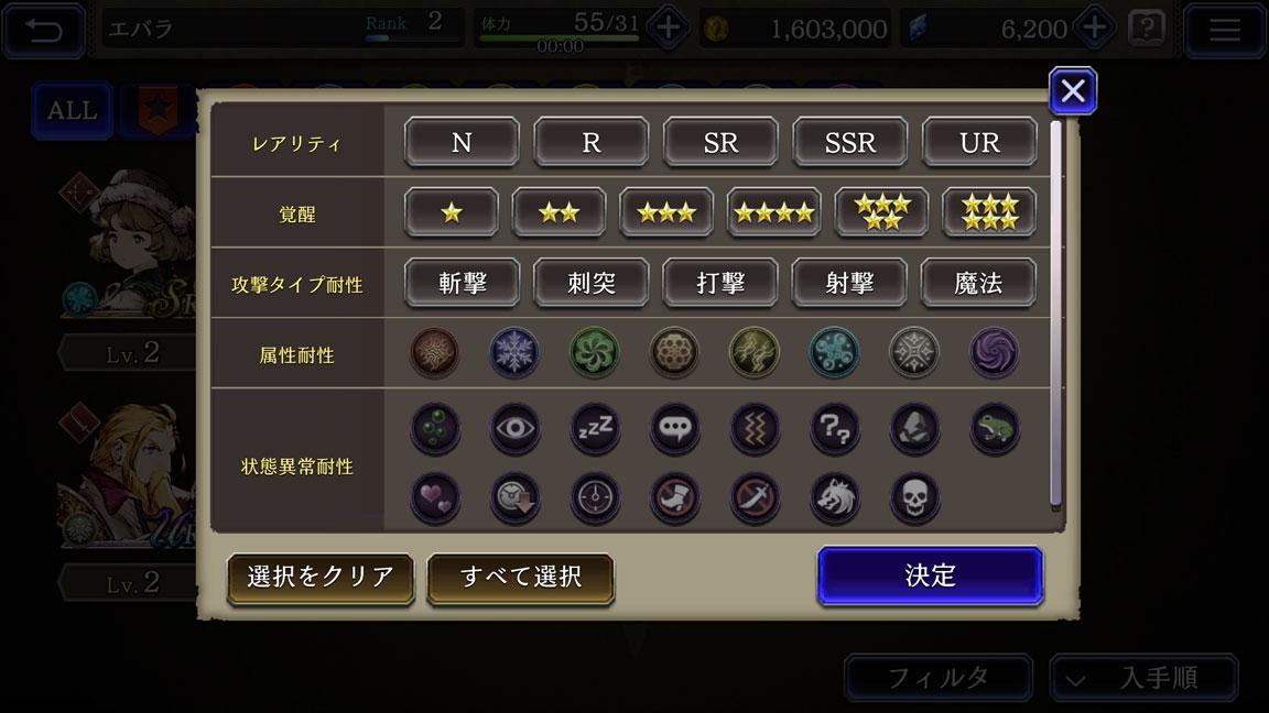 Screenshot_20191221-235436