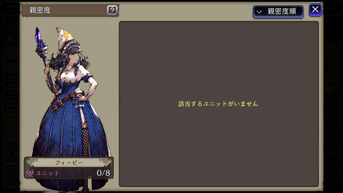Screenshot_20191221-235521
