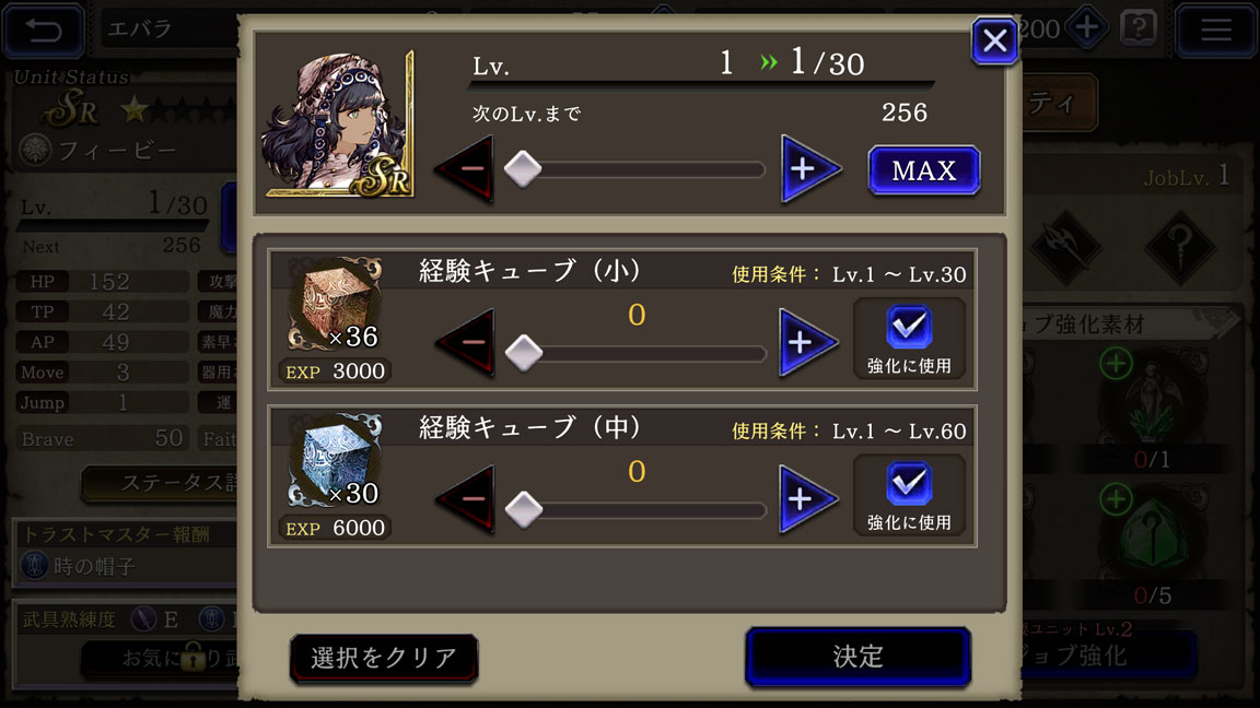 Screenshot_20191221-235548