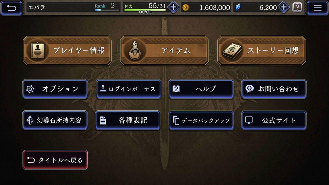 Screenshot_20191221-235612