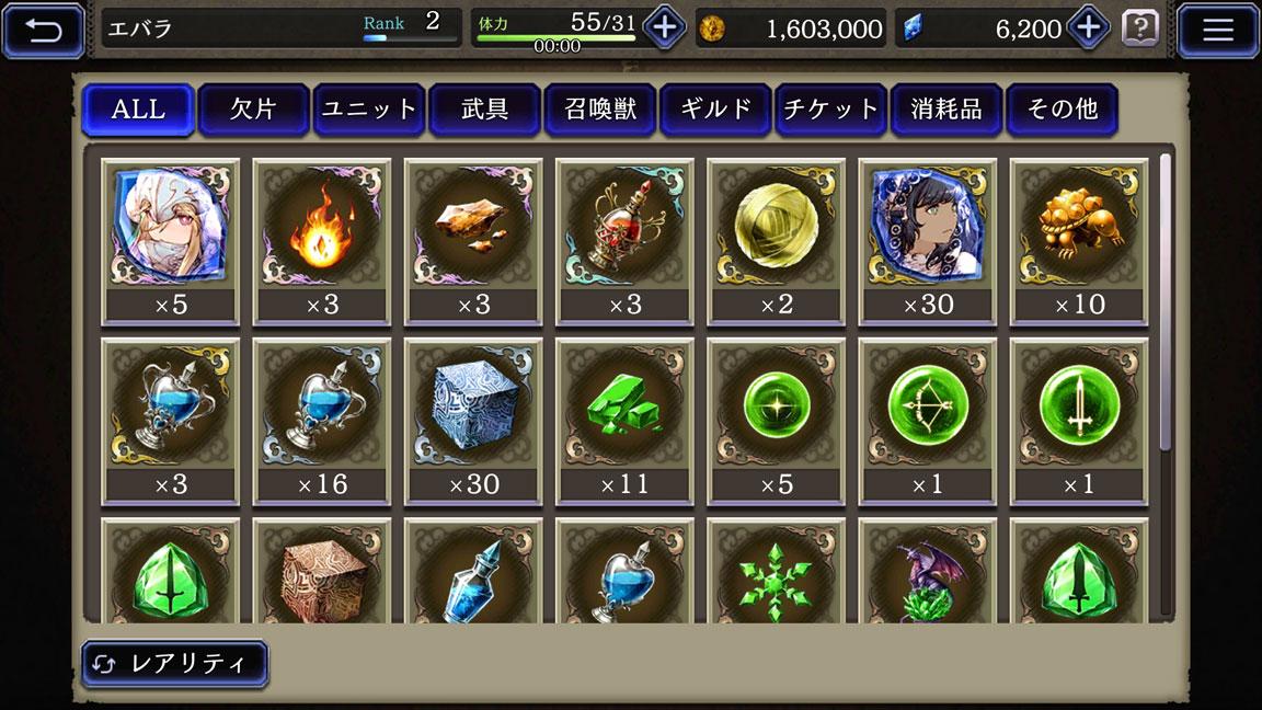 Screenshot_20191221-235616