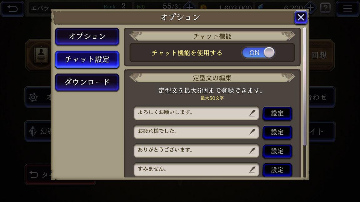 Screenshot_20191221-235644
