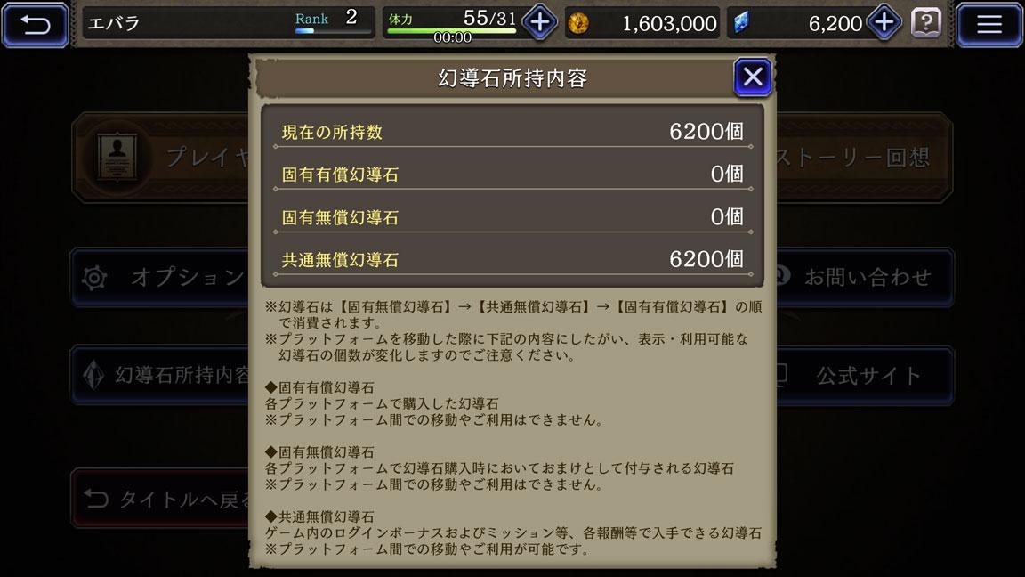Screenshot_20191221-235707