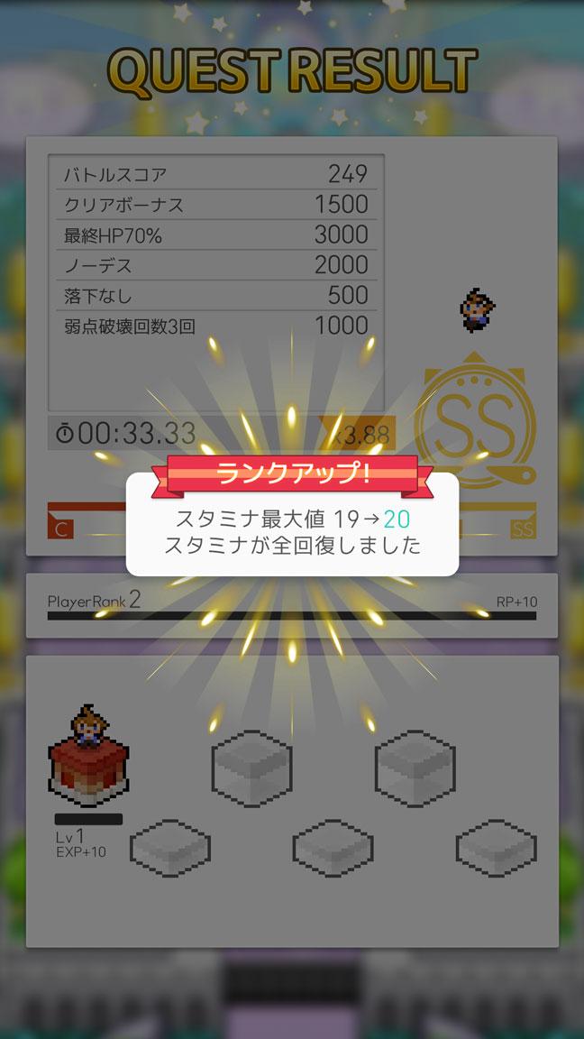 Screenshot_20191229-150909