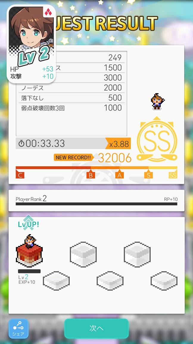 Screenshot_20191229-150915