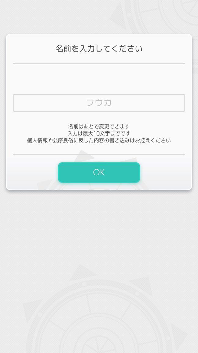 Screenshot_20191229-151011