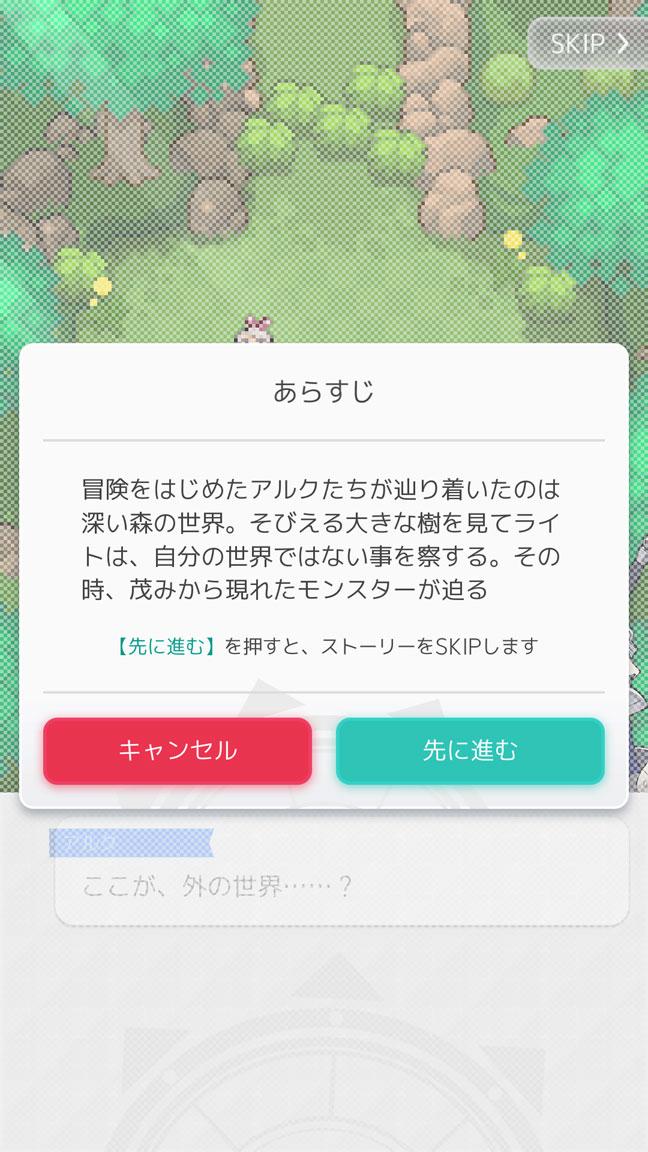 Screenshot_20191229-205440