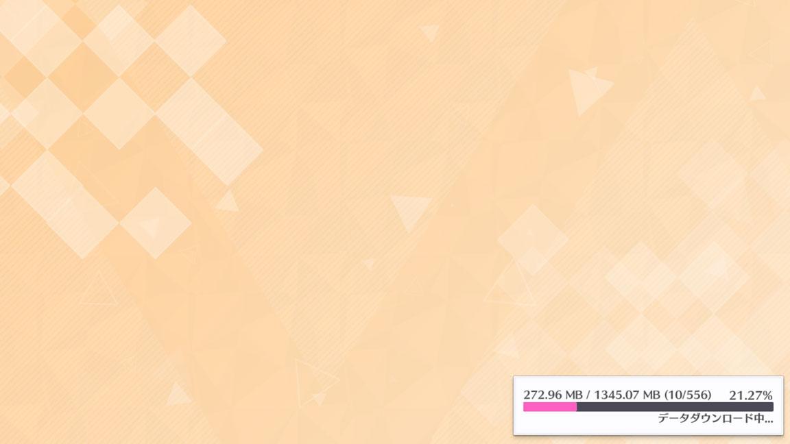 Screenshot_20200101-122414
