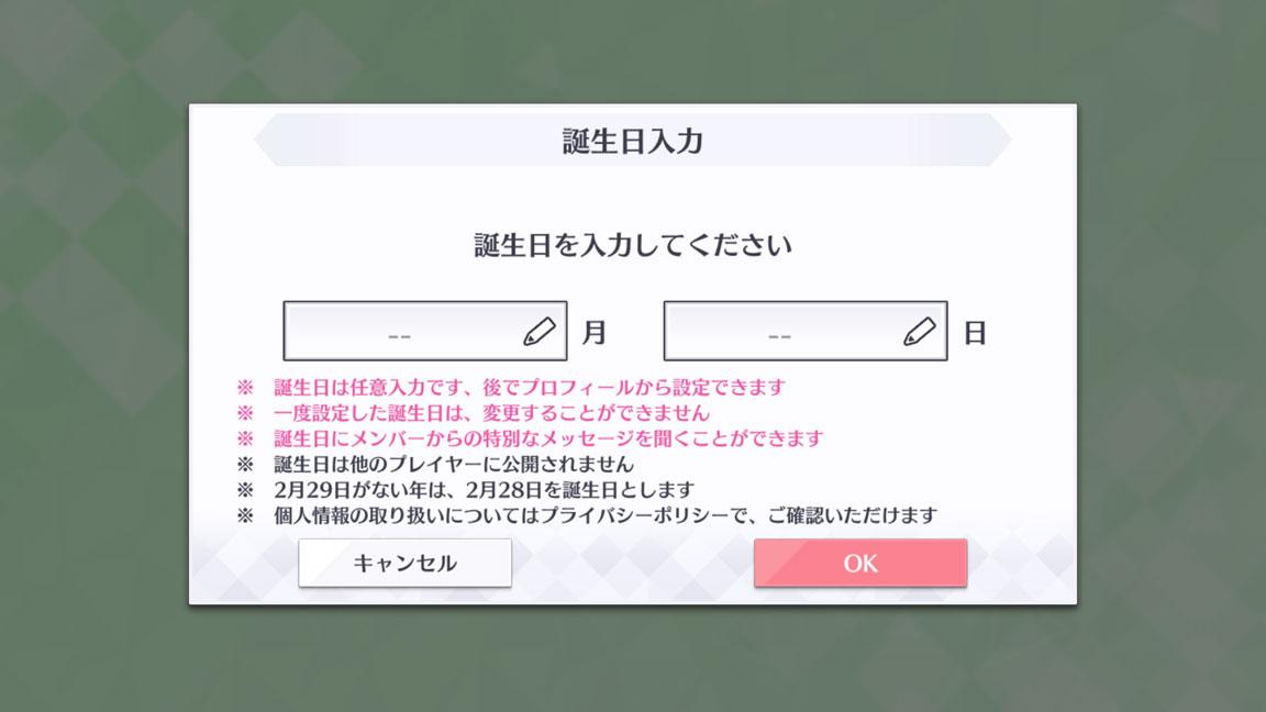Screenshot_20200101-123347