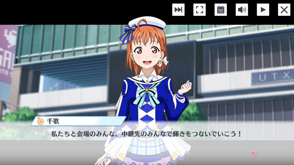 Screenshot_20200101-123513