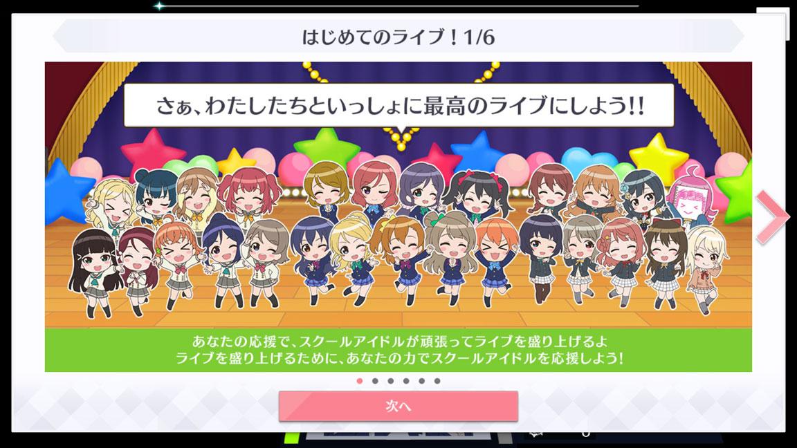 Screenshot_20200101-123539