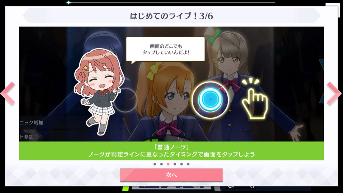 Screenshot_20200101-123548