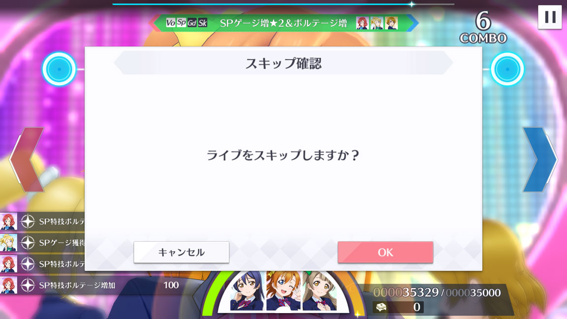 Screenshot_20200101-123723