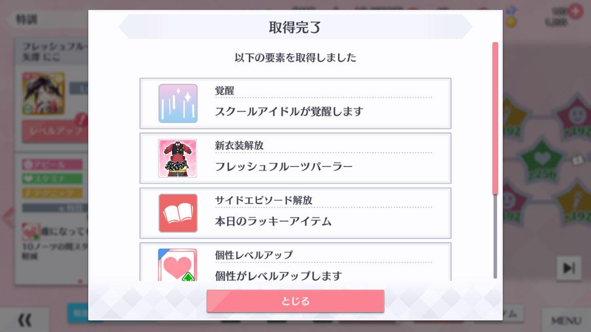 Screenshot_20200101-152449