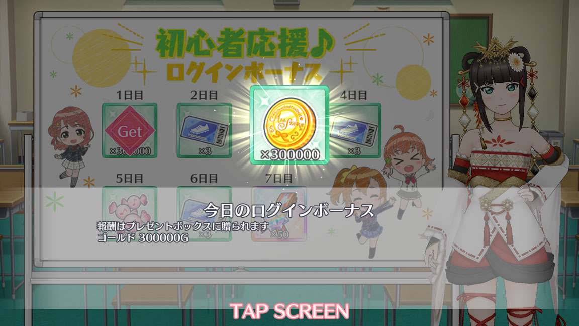 Screenshot_20200101-153159