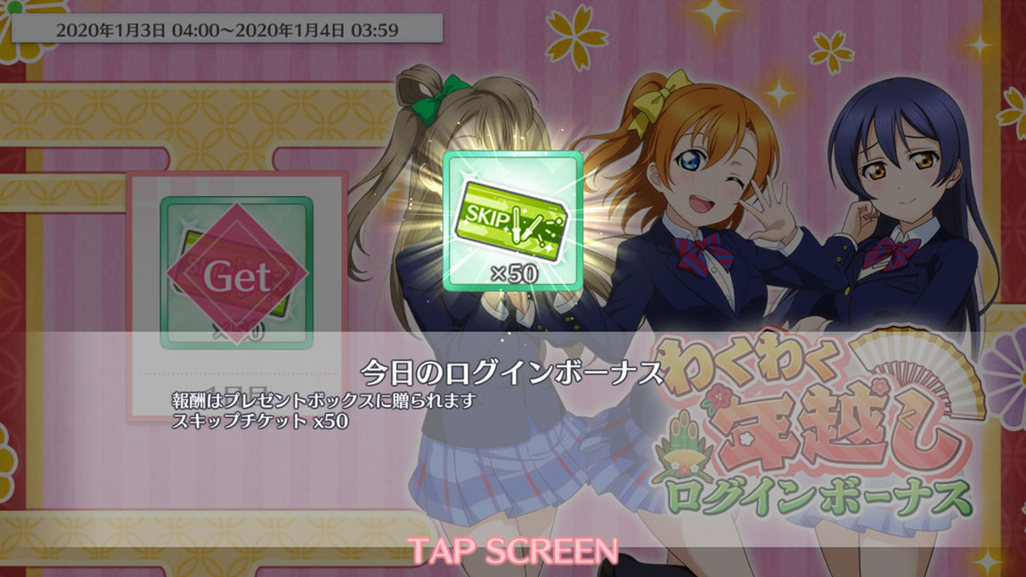 Screenshot_20200103-160128
