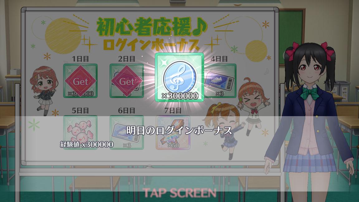 Screenshot_20200103-160142