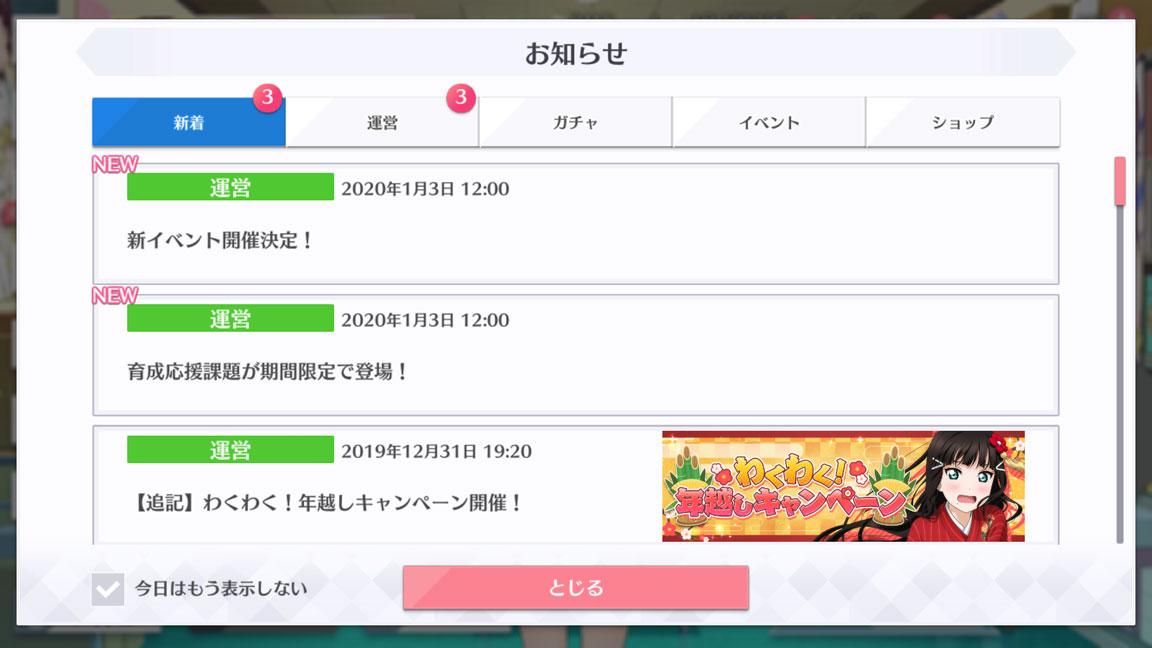 Screenshot_20200103-160203