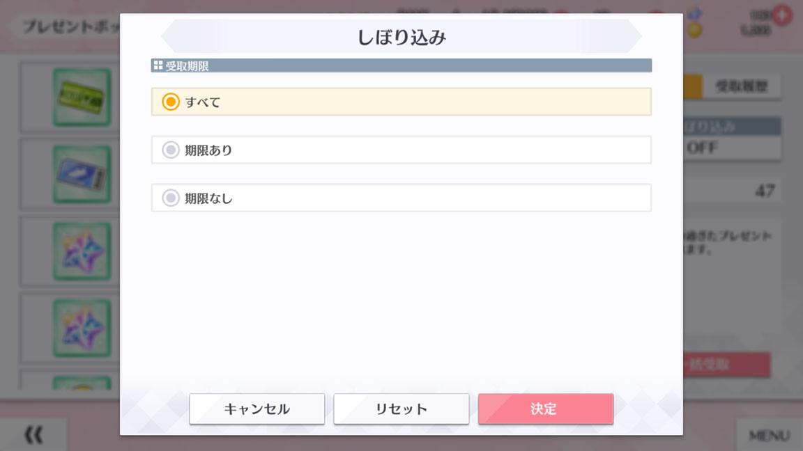 Screenshot_20200103-160316