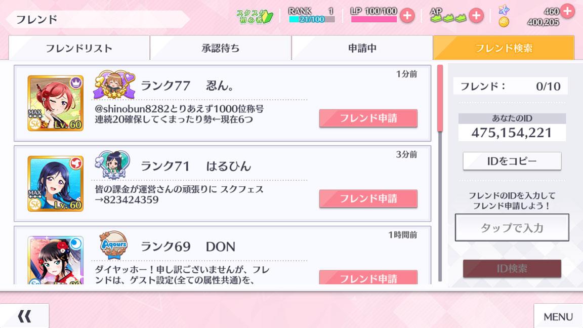 Screenshot_20200103-160350