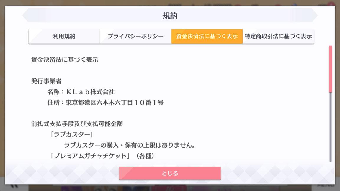 Screenshot_20200103-160542
