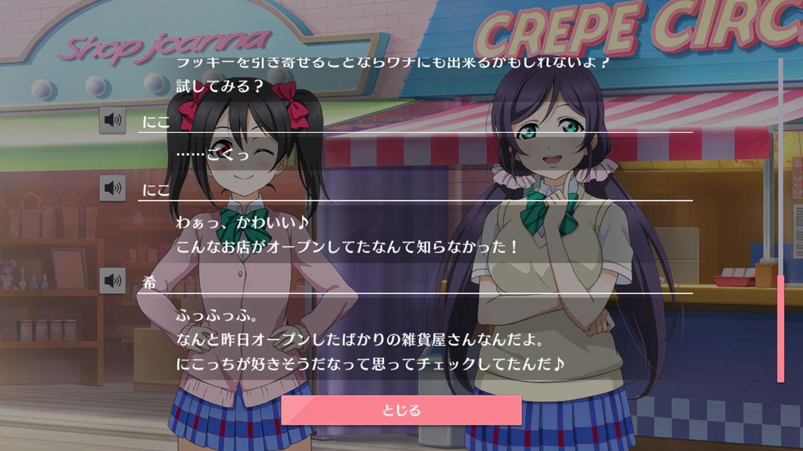 Screenshot_20200103-160744